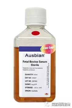 Ausbian®细胞治疗专用胎牛血清.jpg
