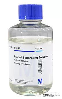 Biocoll细胞分离液.jpg